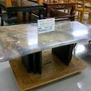 石材センターテーブル(2708-01)