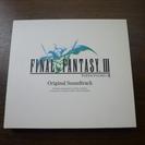 ファイナルファンタジーⅢ 3DS版 OST CD&DVD
