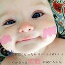 【名古屋市中村区】♪グランドマザーのベビーマッサージ♪