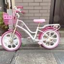 プリキュアの自転車を差し上げます!