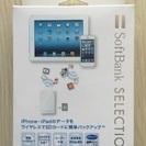iPhone/iPad用 ワイヤレスメモリーリーダー&ライター