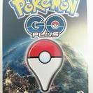 pokemon go plus (...