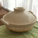 伊賀焼窯元 長谷園ヘルシー蒸し鍋