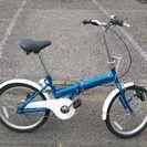 中古の折りたたみ自転車