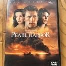 DVD  パールハーバー