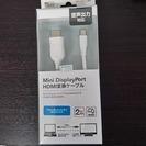 Mini Display Port ⇔HDMI変換ケーブル Mac...