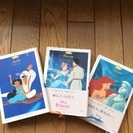 ディズニープリンセスシリーズ  文庫本