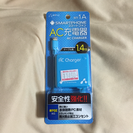 ★AC充電器 バッテリー スマートフォン Android モバイル...