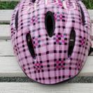 (取引中)女児用自転車ヘルメット
