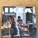 最新版 IKEAカタログ 2017