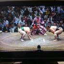 液晶テレビ HITACHI  L32-WP03 浜松市