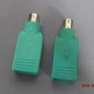 USB⇒PS/2変換アダプタ