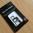 Nano SIM Micro SIM 変換アダプターセット