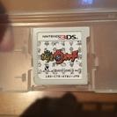 3DS 妖怪ウォッチ