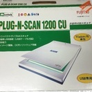 FUJITSU 1200CU スキャナー