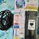 携帯・スマホ充電器(ポケモンGO等で電池を使う方にお勧め)