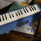 鍵盤ハーモニカ(ヤマハ)