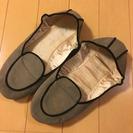 折りたたみ 靴