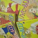 ♡コミック  大和和紀 ハイヒールCOP 全6巻