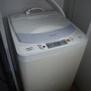 全自動洗濯機4.5k