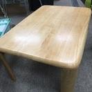 折り畳み四つ脚テーブル(木製)を安価でお分けいたします