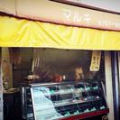 卸、小売*マルキ食品 生野区 新鮮な牛ホルモン専門店