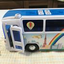 バスのおもちゃ