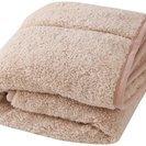 あったか2枚合わせ毛布 ダブルサイズ ベージュ