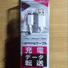 3点セット USBモバイルバッテリー  充電ケーブル microS...
