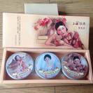 上海経典 クリーム 80g×3個 セット