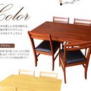 ダイニングテーブルセット/ブラウン