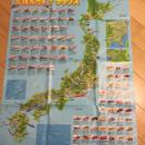 プラレール 日本地図 デラックス
