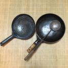 深めフライパン 中華鍋 セット
