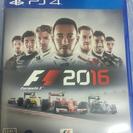 PS4 F-1 2016