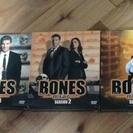 BONES DVD-BOX 3セット