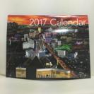 【2017カレンダーinラスベガス】