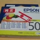 (未使用)EPSON純正インク ICM50&ICY50(マゼンダ&...