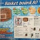 バスケットボード 無料 あげます