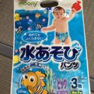水遊びパンツ 男の子用 ビック 1枚