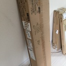 ニトリ 新品未使用 木製 シェルフ
