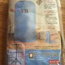 室内洗濯物干し用 乾燥カバー 未使用品