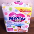 【値下げしました】メリーズパンツ(M58枚、6〜11kg、男女共用)