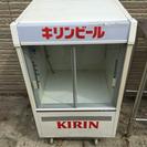 サンデン冷蔵ショーケース
