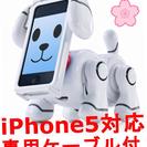 iPhone5対応 スマートペット