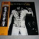 Elvis On Stage Vol.1 1LP盤 帯付