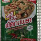 【人気急上昇中‼️】タイのガパオ‼️