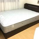 フランスベッド 。ダブル ベッド 【美品】