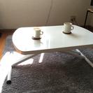 中古 昇降式 テーブル ホワイト