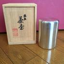 (☆) 高級茶壺 錫