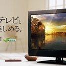シェルタートレーディング HYFIDO DVD内蔵 デジタルハイビ...